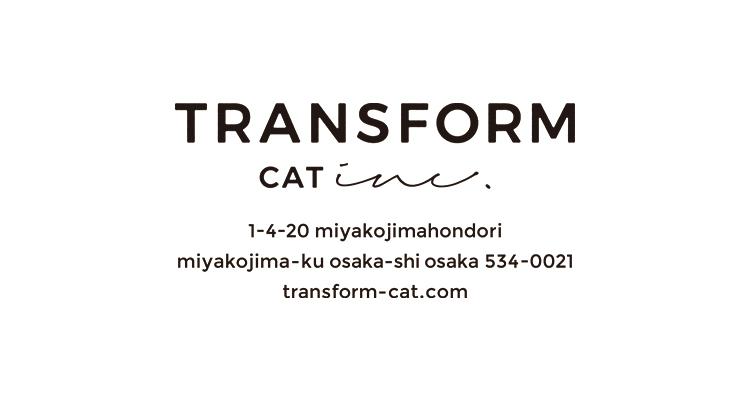 CAT TRANSFORM 美容室・美容院・サロンを中心にカフェ・ショップなどの店舗デザイン・設計・施工